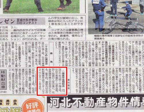 2014.10.21河北