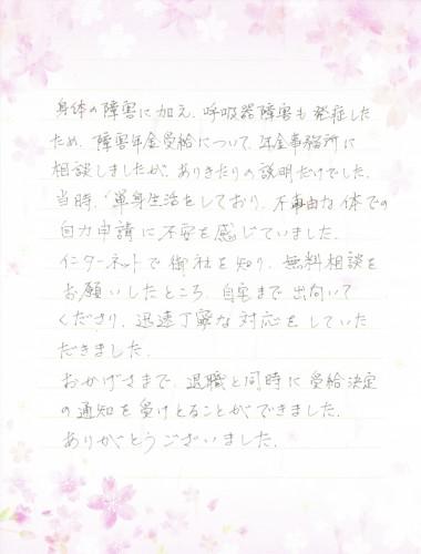IMG_20151224_0001